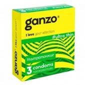 Ультратонкие презервативы Ganzo Ultra thin №3, 5009612110294