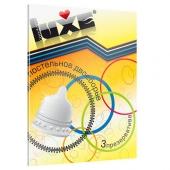 """Текстурированные презервативы """"Luxe"""" Постельное двоеборье, 3шт, 703"""