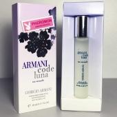 Масляные феромоны Armani Code Luna, 10 мл