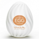 Практичный мастурбатор-яйцо TENGA EGG TWISTER, EGG-004