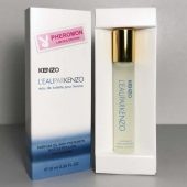 Масляные феромоны для женщин Kenzo L'Eau Par Kenzo Pour Femme, 10 мл