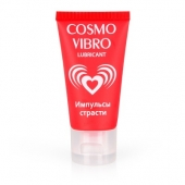 """Интимный лубрикант """"Cosmo Vibro"""", жидкий вибратор, 25 мл, LB-23122"""