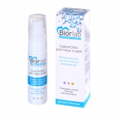 """Популярная эффективная сыворотка """"Biorlab"""" с коллагеном для лица и шеи, 25 мл, LB-25006"""