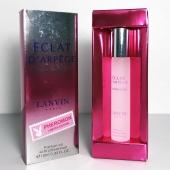 Масляные феромоны Lanvin Eclat D'Arpege Gourmandise, 10 мл