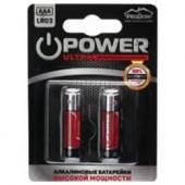 Алкалиновые батарейки высокой мощности Prodom Power Ultra AAA/LR03 2 шт, ProDomAAA