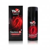 """Возбуждающий крем для мужчин  """"Sextaz-M"""", Z36"""