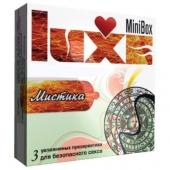 Презервативы с пупырышками Luxe Мистика, 3 шт